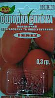 Семена томата Сладкая сливка (0,3 грамм) ТМ VIA плюс