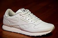 Кроссовки Reebok рибок реплика женские подростковые белые модные