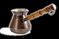 """Турка для кофе медная - 350 мл -""""Цветок Лотоса"""""""