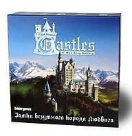 Настольная игра Замки безумного короля Людвига (Castles of Mad King Ludwig) рус