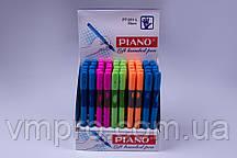 Ручки шариковые PIANO №PT-251-L,для левой руки,синие,масло,0.5 mm,50 шт/упаковка