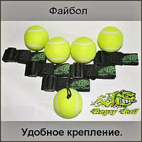 "Мяч-тренажёр Fight Ball  ""Комфорт"""