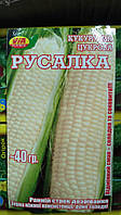 Семена кукурузы Русалка (50 грамм) ТМ VIA плюс
