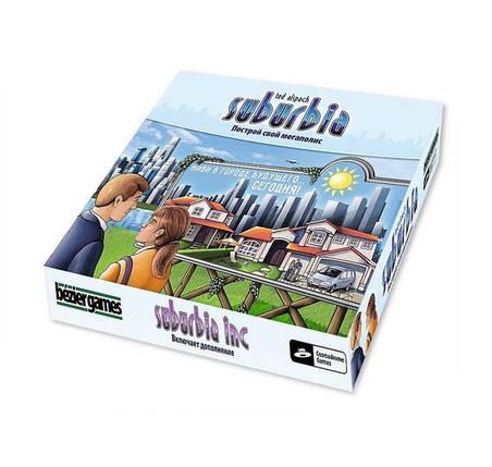 Настольная игра Сабурбия (Субурбия, Suburbia + Suburbia Inc), фото 2