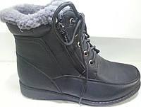 Ботинки женские зимние низкий ход р37 мод № 31-9012 SADI