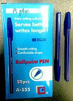 Ручка шариковая A+BALL PEN синяя, 0,7мм A155c