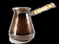 """Турка для кофе медная - 500мл -""""Зодиак"""""""