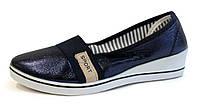 Обувь Мокасины женские