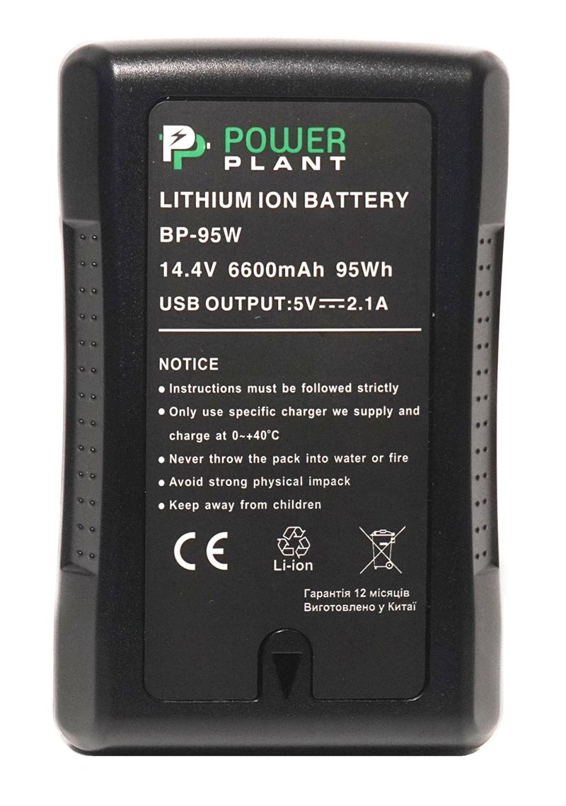 Аккумулятор V-mount PowerPlant Sony BP-95W 6600mAh