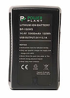 Аккумулятор V-mount PowerPlant Sony BP-150WS 10400mAh