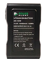 Аккумулятор V-mount PowerPlant Sony AN-150W 10400mAh
