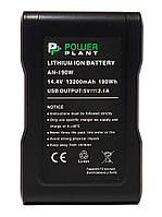 Аккумулятор V-mount PowerPlant Sony AN-190W 13200mAh