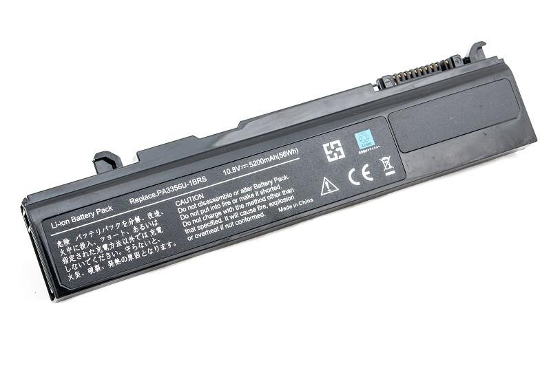 Аккумулятор PowerPlant для ноутбуков TOSHIBA Satellite A50 (PA3356U, T