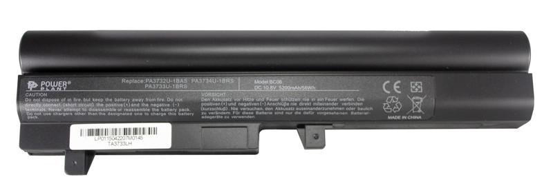 Аккумулятор PowerPlant для ноутбуков TOSHIBA Dynabook UX/23JBL (PA3732