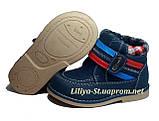 Демисезонные ботинки для мальчика р.20 стелька 13см, фото 2