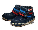 Демисезонные ботинки для мальчика р.20 стелька 13см, фото 3