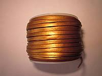 Кожаная тесьма 3 мм состаренное золото