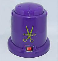 Стерилизатор для маникюрного инструмента, кварцевый, шариковый, фиолетовый