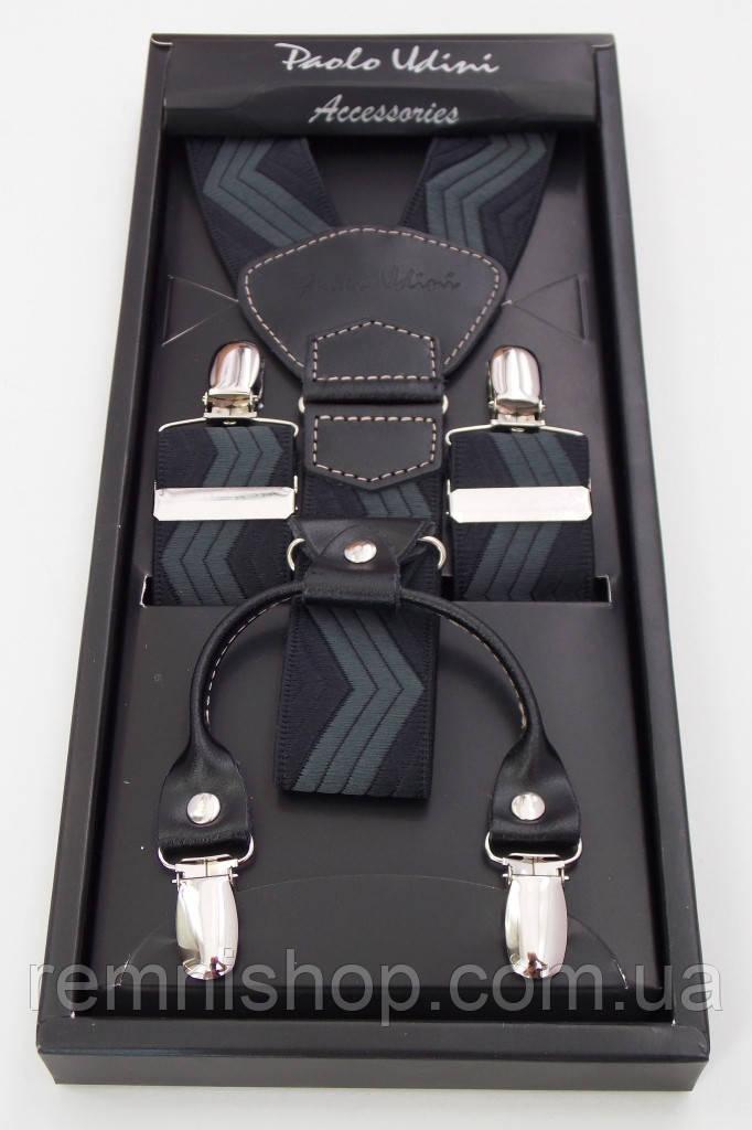 Черно-серые мужские подтяжки Paolo Udini подарочные