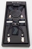 Черно-серые мужские подтяжки Paolo Udini подарочные, фото 1