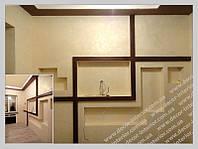 Качественный ремонт,отделка,декор