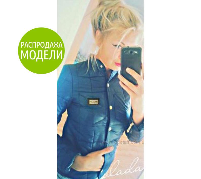Куртка женская на синтепоне CHANEL черная , купить куртку -  Интернет-магазин