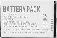 Аккумулятор PowerPlant HTC P3600i (TRIN160) 1500mAh