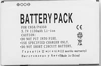 Аккумулятор PowerPlant HTC P4350 (HERA160) 1130mAh