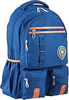 Рюкзак подростковый YES Oxford OX 553993 синий 553993