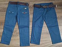 Яркие штаны,джинсы  для мальчика 3-7 лет р.(темно голубой) пр.Турция
