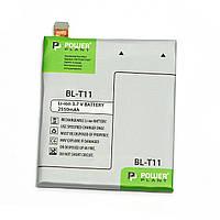 Аккумулятор PowerPlant LG G Flex (BL-T11) 2550mAh