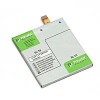 Аккумулятор PowerPlant LG Nexus 5 D820, D821 (BL-T9) 2350mAh