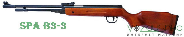 пневматическая винтовка с подствольным взводом SPA B3-3
