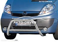 Дуга бампера переднего для Opel Vivaro  п.к. RR006