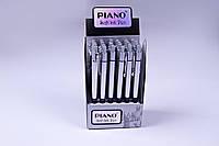 Ручки шариковые автоматические Piano №PT-186,синие,0.5 mm,24 шт/упаковка, фото 1