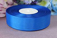 Лента репсовая 2,5 см оптом синего цвета