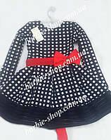 Нарядное платье в горошек для девочки 3220