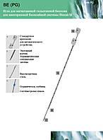 Игла для мягкотканой гильотинной биопсии для многоразовой биопсийной системы.Biocut-M,  Bard Magnum