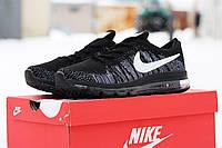 Мужские кроссовки NIKE AIR MAX,черно-белые