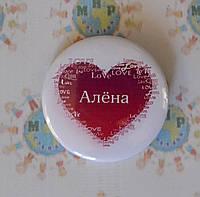 Значок на день святого Валентина Love