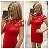 Платье  сетка на плечах стрейч трикотаж, фото 4