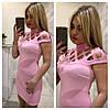 Платье  сетка на плечах стрейч трикотаж, фото 6