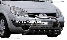 Защита переднего бампера для Renault Scenic II