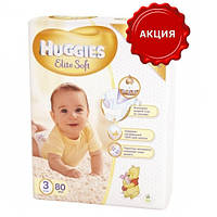 Подгузники Huggies Elite Soft 3 (5-9 кг) MEGA PACK, 80 шт
