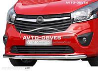 Прямой ус Opel Vivaro (2015 - ...)