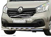Защита переднего бампера Renault Trafic III 2015-…
