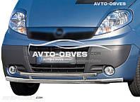 Двойная защита переднего бампера для Opel Vivaro 2001 - 2014