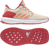 Женские кроссовки для бега adidas RapidaRun(BA9435)