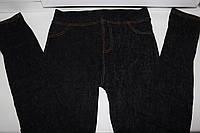 Женские брючные лосины-леггинсы под джинс Kenalin, демисезонные, черные, р. 42-48.