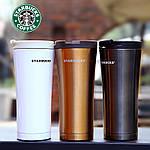 Термокружка Starbucks(Старбакс) с поилкой 500 мл Белый, Черный, Бронза